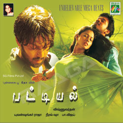 Listen to Kannai Vittu (Remix) songs from Pattiyal