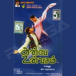 Listen to Ore Oru Paarvaiyaal songs from Anbe Un Vasam