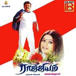 Raajiyam songs