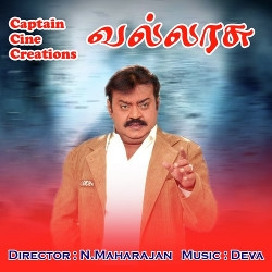 Vallarasu  songs