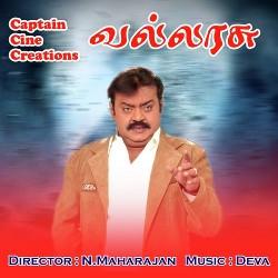 Listen to Hello Mister Nayudu songs from Vallarasu