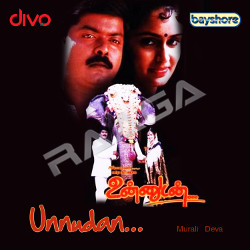Listen to Kobama songs from Unnudan
