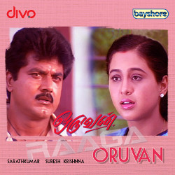 Listen to Chinna Roja songs from Oruvan