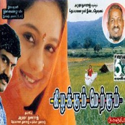 Listen to Oru Katthirikka songs from Kizhakkum Merkkum