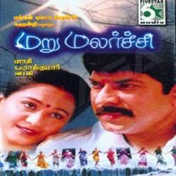 Nandri Solla Unakku songs