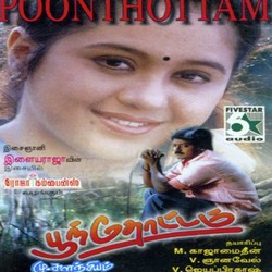 Listen to Meettatha Oru Veenai songs from Poonthottam