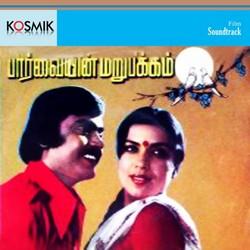 Listen to Poovachu Poothuvandu songs from Parvayin Marupakkam