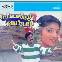 Pattondru Ketten songs