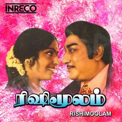 Listen to Aymbathilum songs from Rishimoolam