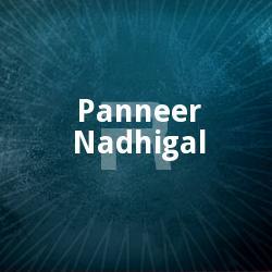 Panneer Nadhigal