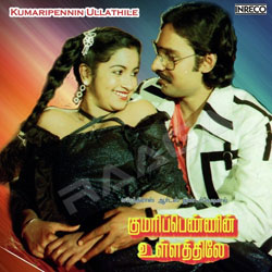 Kumaripennin Ullathile songs