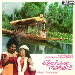 Listen to Pani Mazhai songs from Enakkaga Kaathiru