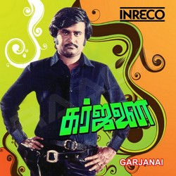 Listen to Vanthathu Nallathu songs from Garjanai