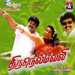 Listen to Ini Naazhum Thirunaal songs from Tirunelveli