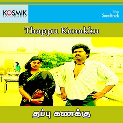 Thappu Kanakku songs