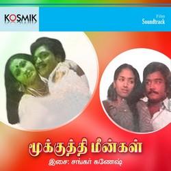 Mookuthi Meenkal songs