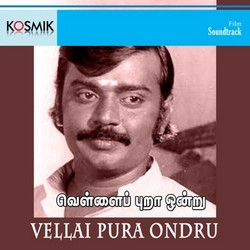 Listen to Thenooruthe Aasaiyo songs from Vellai Pura Ondru