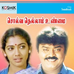Solvathellam Unmai songs
