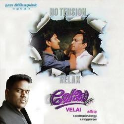 Velai songs