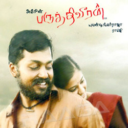 Listen to Danga Dunga songs from Paruthiveeran