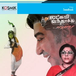 Lakshmi Vandhachu songs