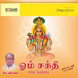 Om Shakthi songs