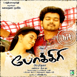 Listen to Aadungada Yennai Suthi songs from Pokkiri