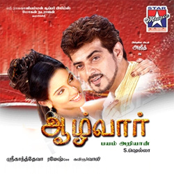 Listen to Mayile Mayile songs from Aalwar