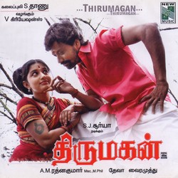 Thirumagan songs