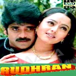 Rudhran