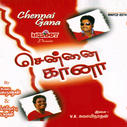 Listen to Lolaayi songs from Chennai Gana