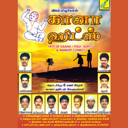 Listen to Oru Quater songs from Gana Hits Vol - 1