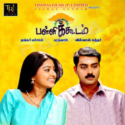 Listen to Meendum Palliku Pogalaam songs from Pallikoodam
