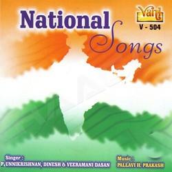 Listen to Vazhiya Senthamizh songs from National Songs Vol - 1