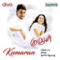 Listen to Sorgathil Pookkum songs from Kumaran