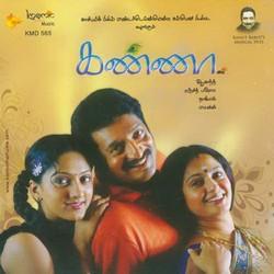 Listen to Sembaruthi Pookanaka songs from Kanna
