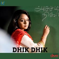 Dhik Dhik songs