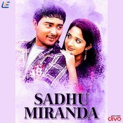 Sadhu Miranda songs