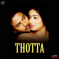 Thotta songs