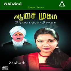 Listen to Ninai Charan songs from Aasai Mugam - (Album)