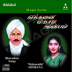 Listen to Thedi Unnai songs from Ethanai Kodi Inbam (Album)