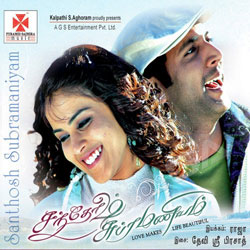 Listen to Uyire Uyire Piriyadhey songs from Santhosh Subramaniyam