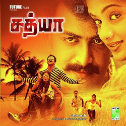 Listen to Whisiley songs from Sathya - 2008