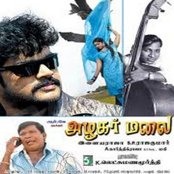 Listen to Unnai Enaku songs from Azhagar Malai