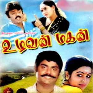 Listen to Unnai Thinam Thedum songs from Uzhavan Magan