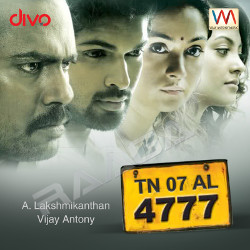 TN 07 AL 4777 songs