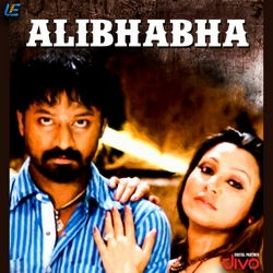 Alibhabha songs