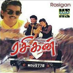 Listen to Bombai City songs from Rasigan