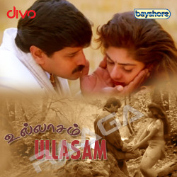 Listen to Muthae Muthamma songs from Ullasam