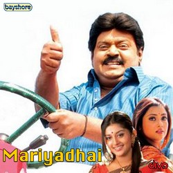 Mariyadhai songs